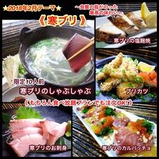 2018年2月のオススメメニュー【 食べ放題プランでも注文OK!】