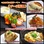 【 チーズ料理 】10月オススメメニュー【 食べ放題プランでも注文OK!】
