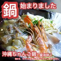 【 鍋料理3種類 】冬のオススメメニュー【 食べ放題プランでも注文OK!】
